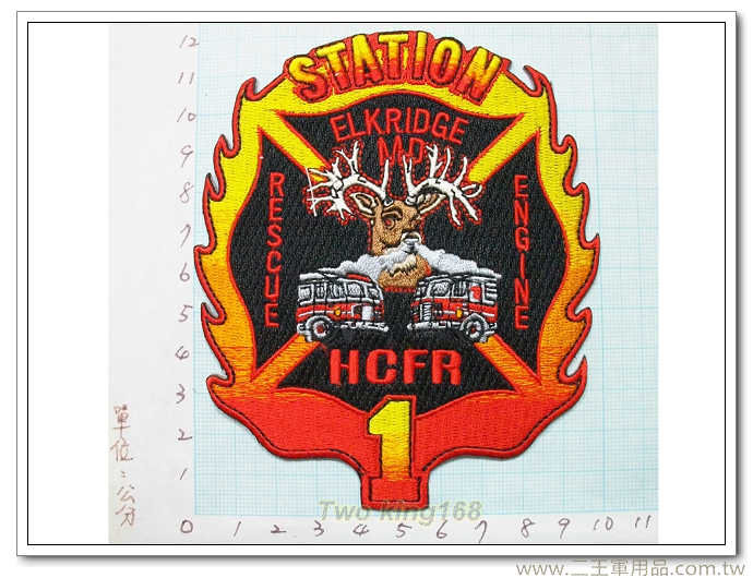 ELKRIDGE消防部門-國外201
