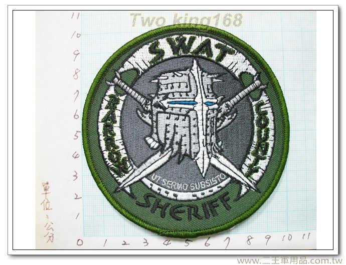 BARROW郡-保安特警隊-國外196