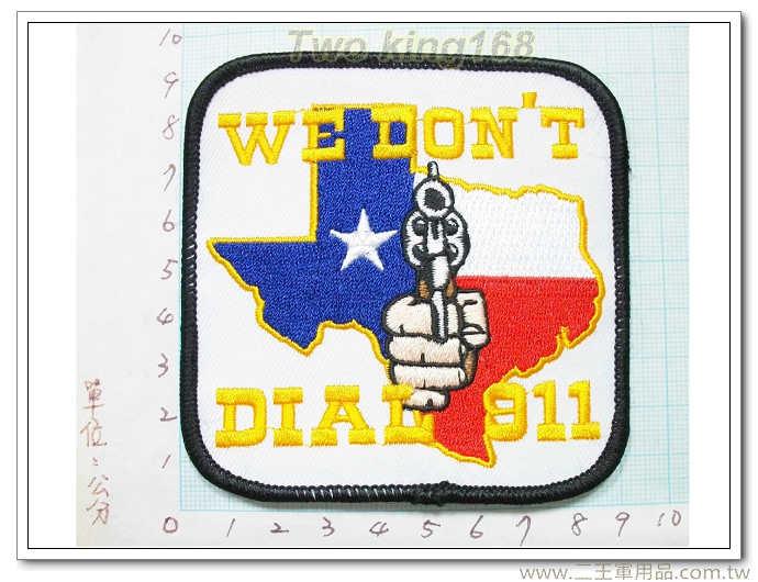 911事件紀念章-我們不同意911事件-國外184