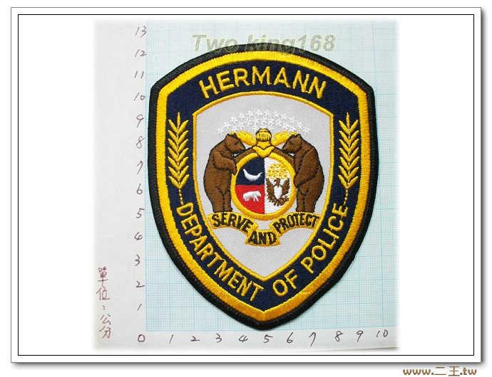 赫爾曼保護處警察130-12