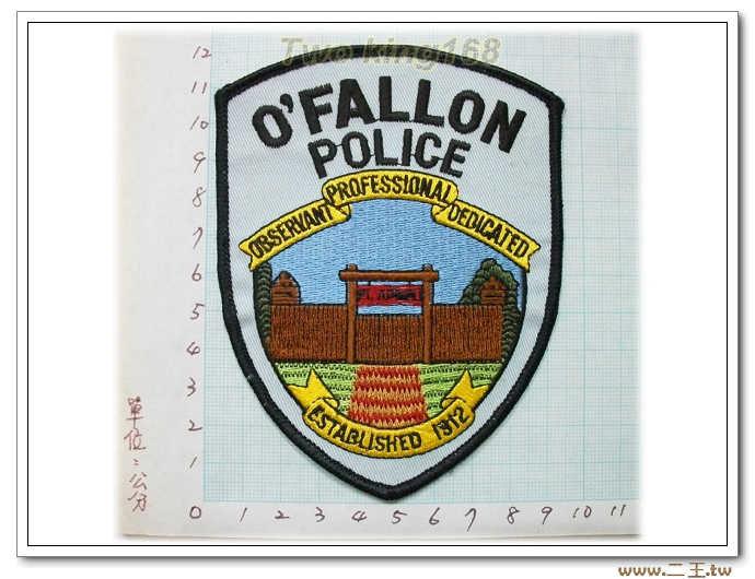 奧福爾倫警察130-5