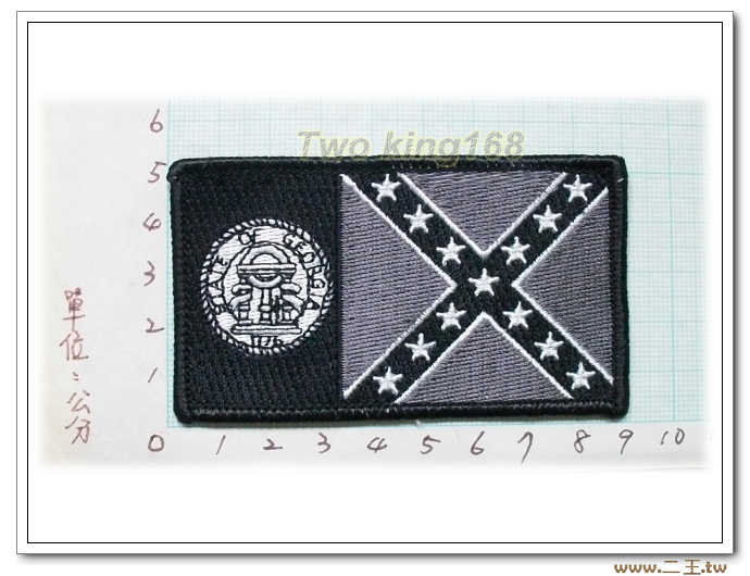 國外119-美國喬治亞亞洲旗(洲警使用)