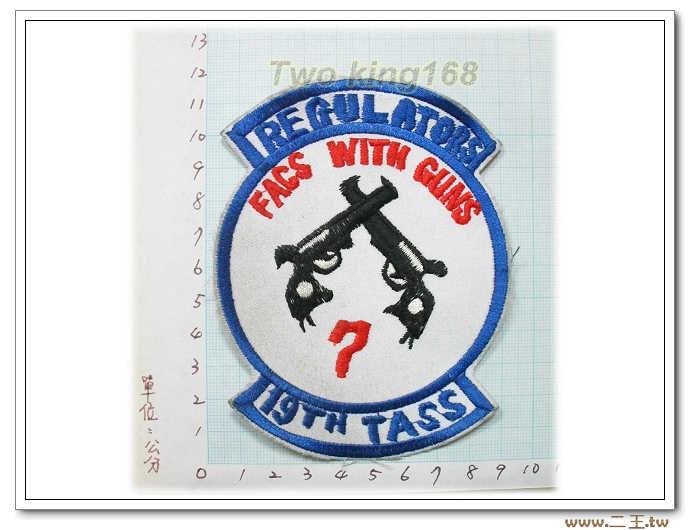 11-22塔斯社 槍支校正者