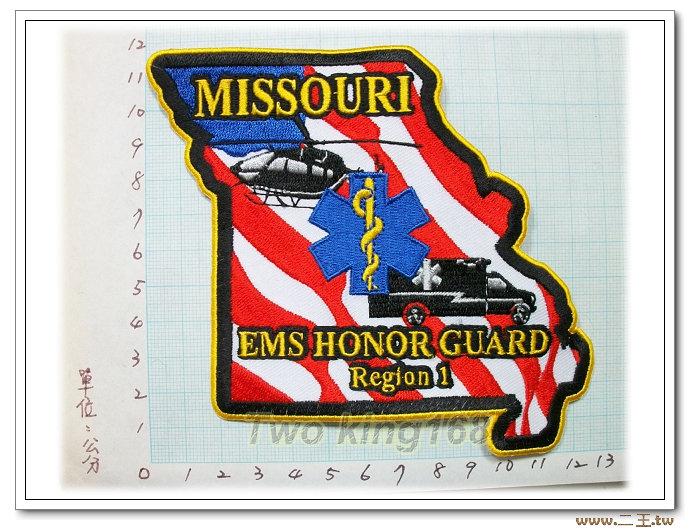美國密蘇里州救傷隊第1團-國外85-台灣製造外銷國外臂章.數量有限值得珍藏