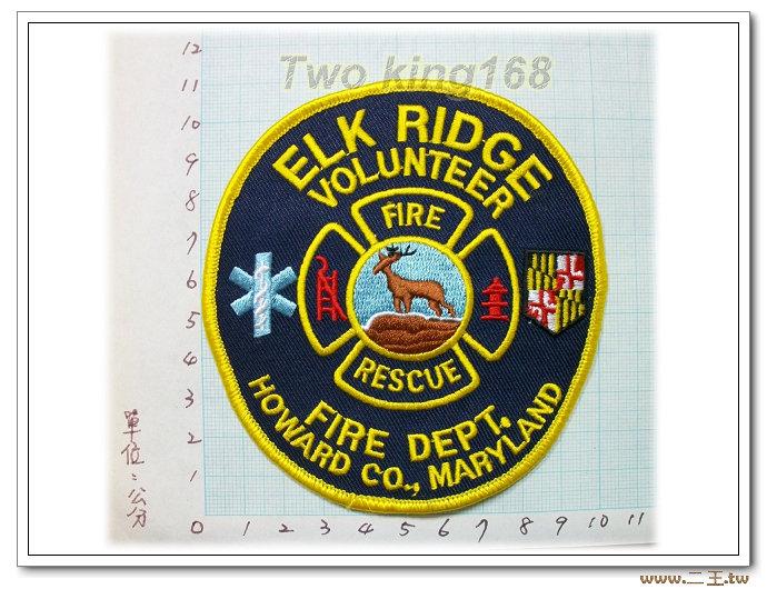 美國馬里蘭州角鹿山消防隊-國外83-台灣製造外銷國外臂章.數量有限值得珍藏