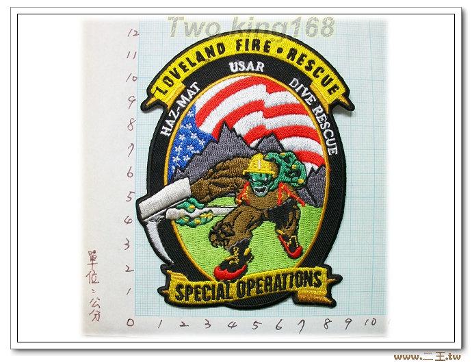 LOVELAND消防救援部門特殊行動組-國外79-台灣製造外銷國外臂章.數量有限值得珍藏