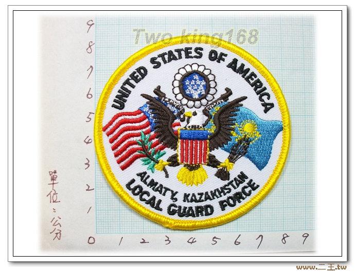 美國駐卡紮斯坦大使館警衛隊-國外75-台灣製造外銷國外臂章.數量有限值得珍藏