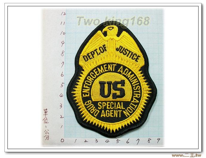 美國緝毒局調查員D.E.A-國外73-台灣製造外銷國外臂章.數量有限值得珍藏