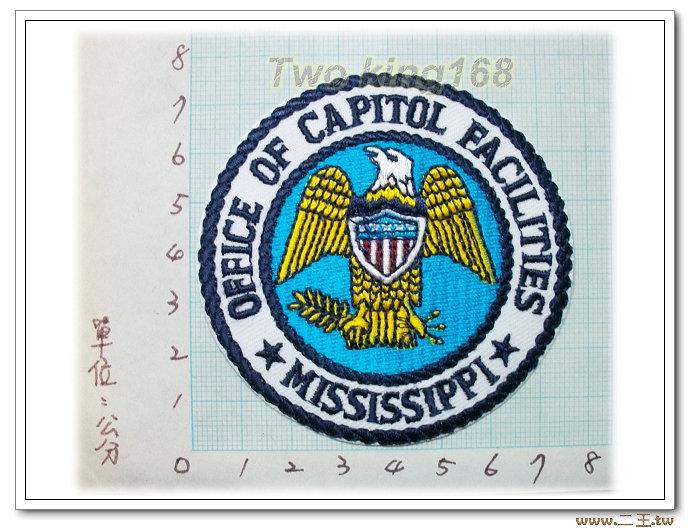 美國蜜西西比洲洲政府大廈警衛室-國外72-台灣製造外銷國外臂章.數量有限值得珍藏
