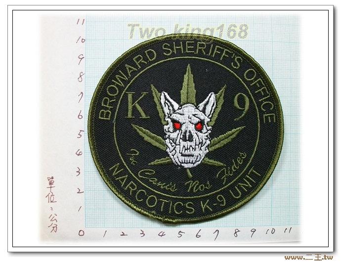 BROWARD保安官緝毒警犬隊-國外66-台灣製造外銷國外臂章.數量有限值得珍藏