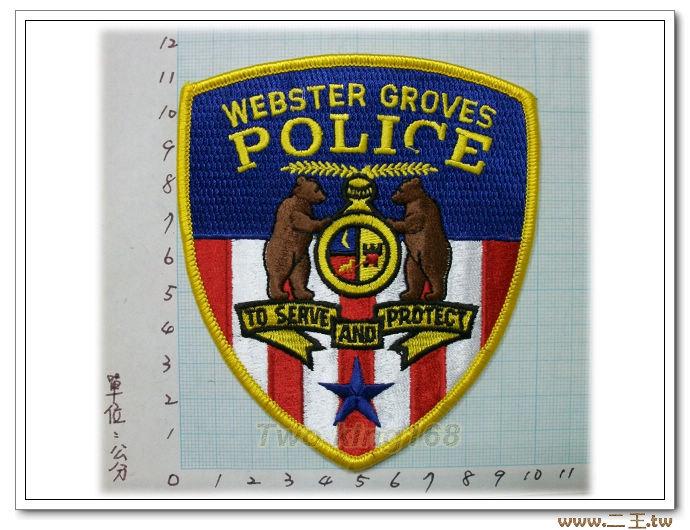 韋伯斯特樹林警察臂章10-56