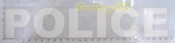 ~二王軍警用品社~POLICE熨斗貼~可以直接燙印在衣服上☆★電繡臂章☆★刺繡臂章☆★識別章☆★軍用品