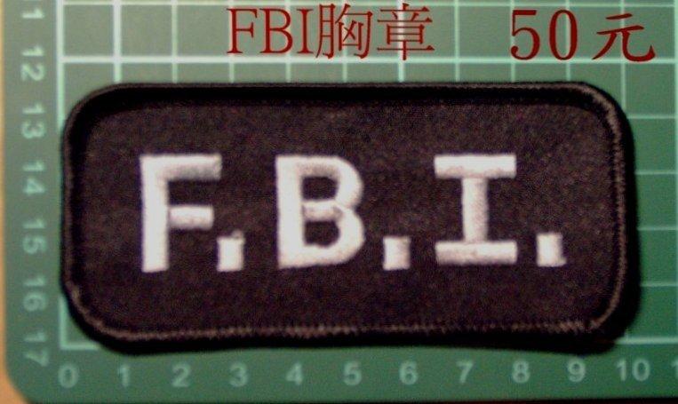 FBI胸章1-34☆★警察臂章☆★電繡臂章☆★刺繡臂章☆★識別章☆★軍用品