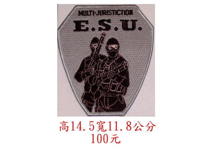 ESU特勤隊臂章1-40☆★電繡臂章☆★刺繡臂章☆★識別章☆★軍用品