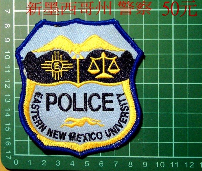 新墨西哥州警察臂章1-32☆★電繡臂章☆★刺繡臂章☆★識別章☆★軍用品