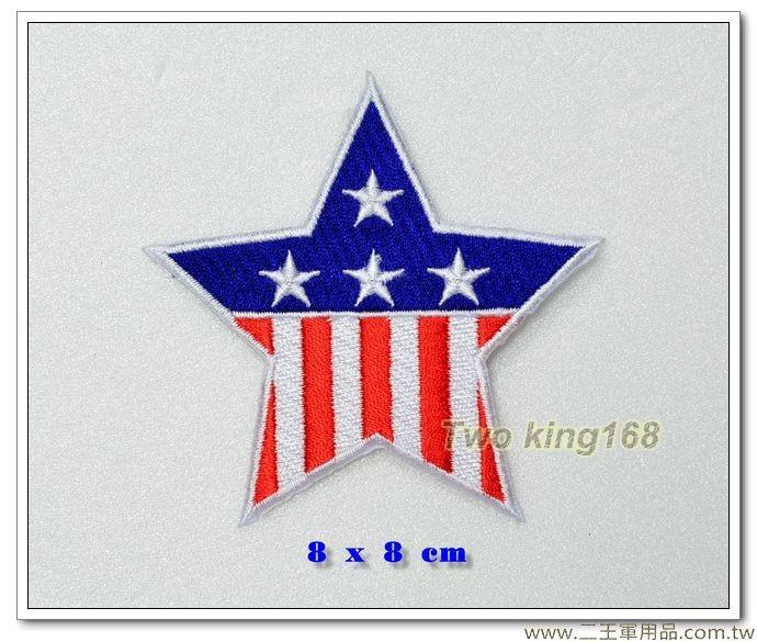 美國國旗臂章(星型)