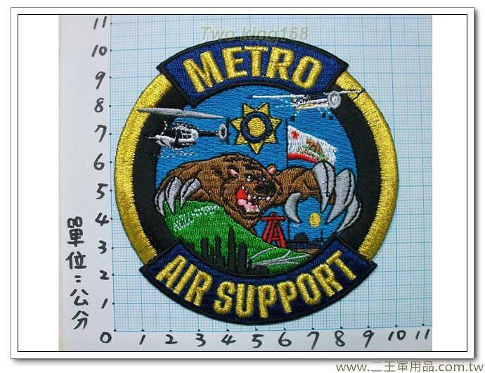 美國地鐵空中支援單位-國外414-1-100元