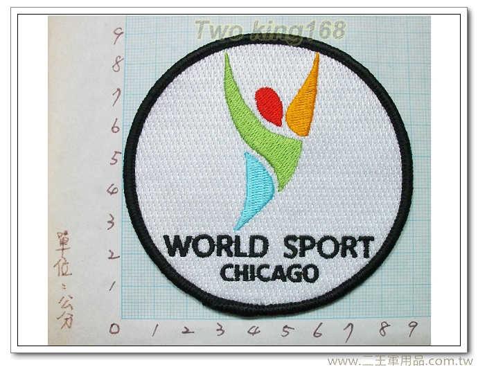 芝加哥世運會-國外130-33