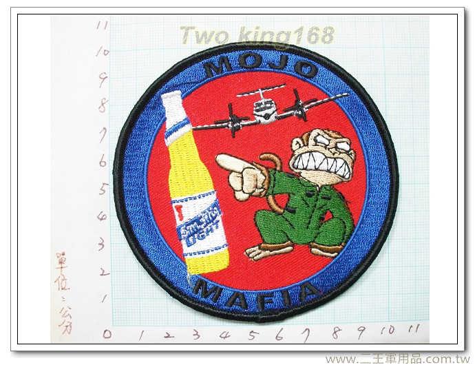 猿猴秘密組織-國外188