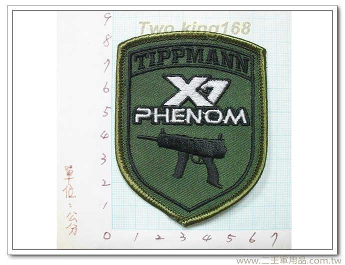 美國TIPPMANN漆彈協會(槍型版)-國外329