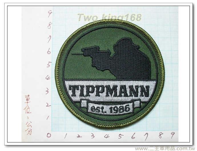 美國TIPPMANN漆彈協會(人型版)-國外334