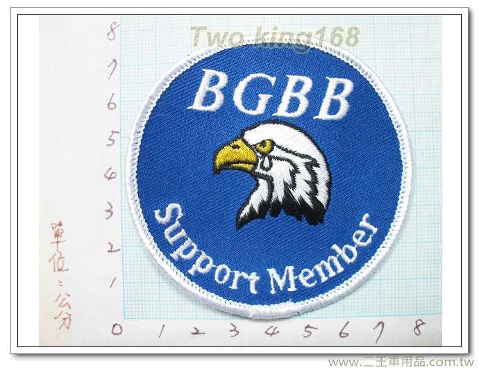 BGBB援助者(藍色)-國外225