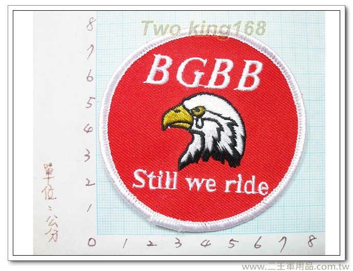 BGBB援助者(紅色)-國外225