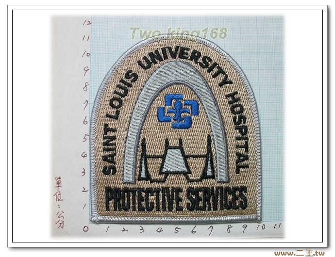 聖路易斯大學醫院130-20
