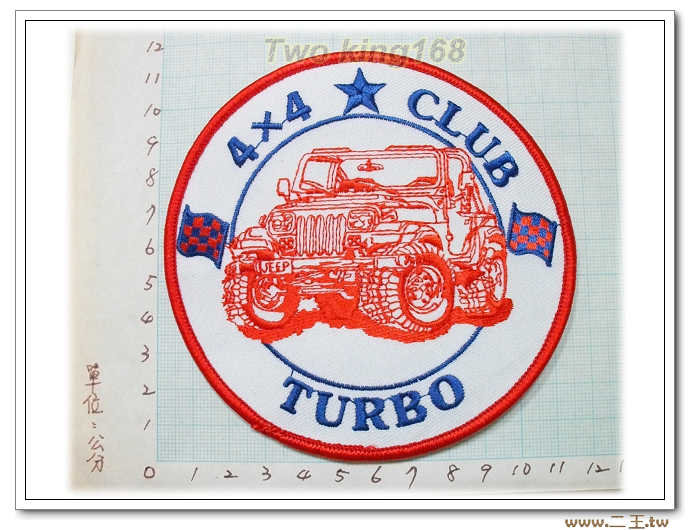 4x4渦輪吉普車俱樂部國外129