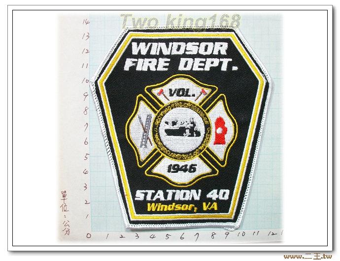 美國WINDSOR消防隊-國外82-台灣製造外銷國外臂章.數量有限值得珍藏