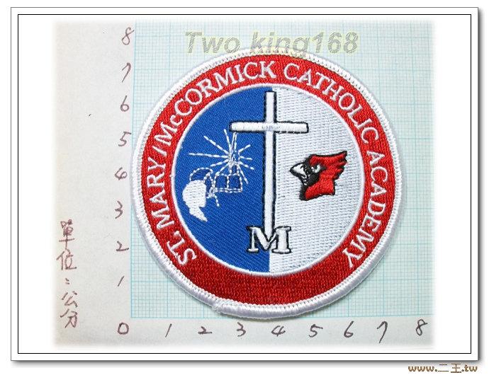 聖瑪莉&馬可密克天主書院-國外107-台灣製造外銷國外臂章.數量有限值得珍藏