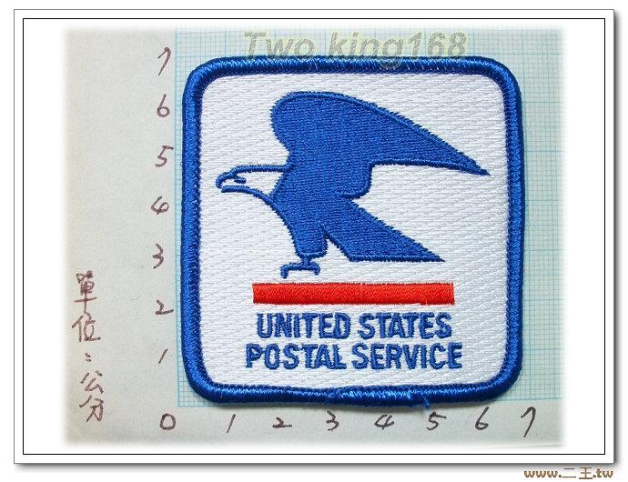 美國郵政-國外103-台灣製造外銷國外臂章.數量有限值得珍藏