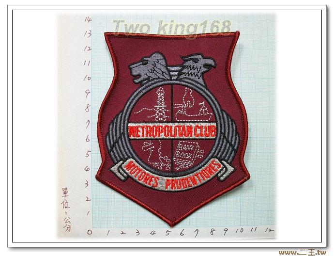 大都會俱樂部內燃機維修部-國外90-台灣製造外銷國外臂章.數量有限值得珍藏