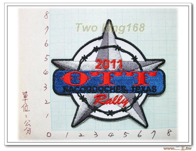 ★☆2011德州NACOGDCHES拉力錦標賽-國外89-台灣製造外銷國外臂章.數量有限值得珍藏