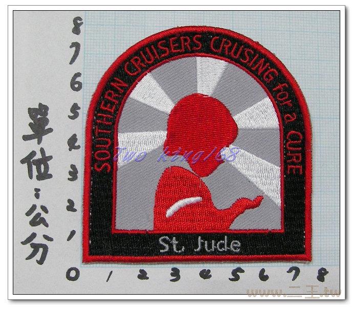 聖茱蒂救助團臂章/國外臂章8-2☆★電繡臂章☆★刺繡臂章☆★識別章☆★軍用品