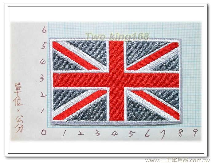 ☆英國國旗臂章(ACU)國外國旗臂章12-17-1 英軍