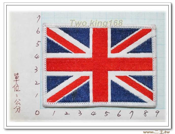 12-17英國國旗(白邊) 臂章 英軍