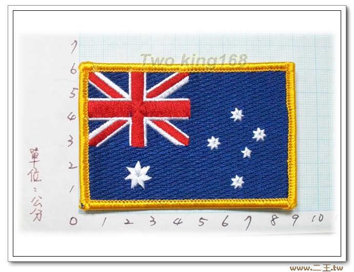 ★國外115-澳洲 國旗 臂章