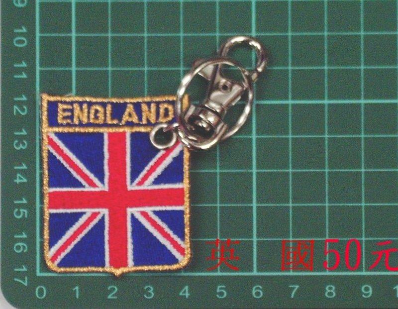 ☆★  ★☆ 英國鑰匙圈(21-13) ☆英格蘭 英倫風