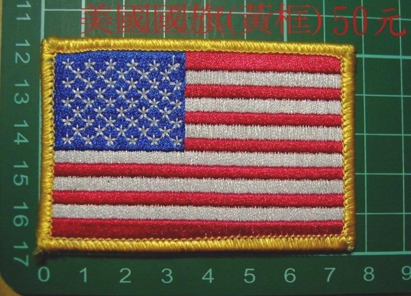 ☆★  ★☆ 美國國旗臂章(黃框) ☆ 美軍