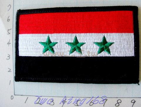 ☆★  ★☆ 伊拉克國旗臂章 ☆★ 1963–1991版 沙漠風暴 伊拉克軍 共和衛隊