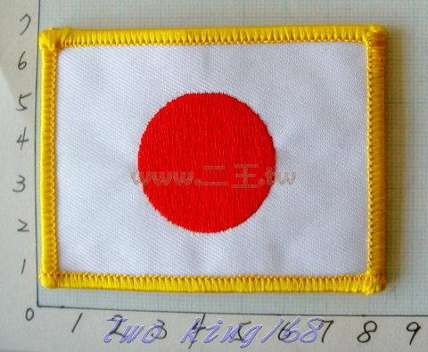 ☆★  ★☆日本 國旗 臂章 ☆ 布章