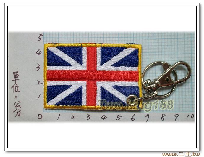 ☆★  ★☆ 英國國旗鑰匙圈(21-6)
