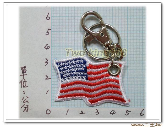 ☆★  ★☆ 美國 國旗 臂章 鑰匙圈(21-7) ☆