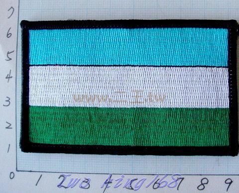 ☆★  ★☆ 獅子山共和國旗臂章 Republic of Sierra Leone