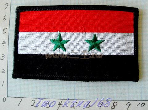 ☆★  ★ 敘利亞國旗臂章 ☆