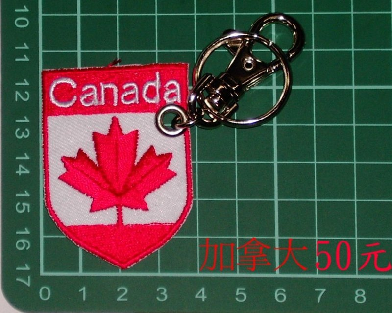 ☆★  ☆ 加拿大 臂章鑰匙圈(21-8) ☆