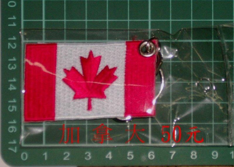 ☆★  ★☆ 加拿大國旗臂章鑰匙圈 (21-4) ☆★