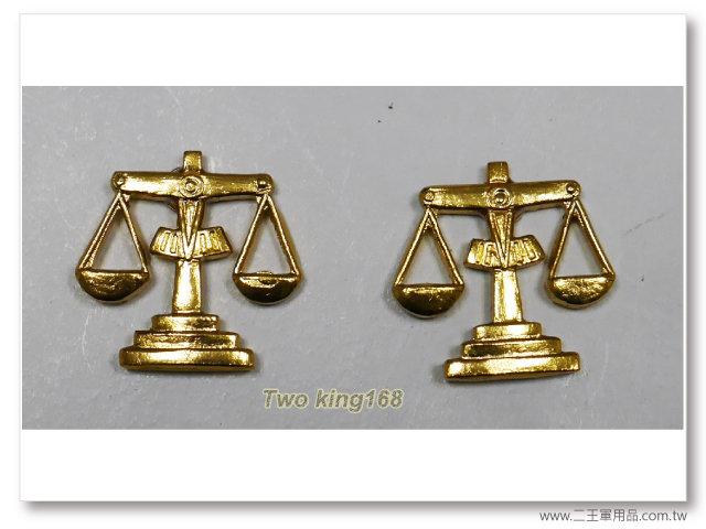 陸軍軍常服領章(軍法)(鋁質)軍禮服領章-一付兩個50元