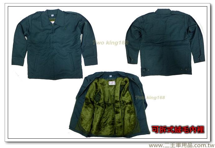 陸軍軍便服夾克(茶綠色)-防寒外套-防寒夾克-980元